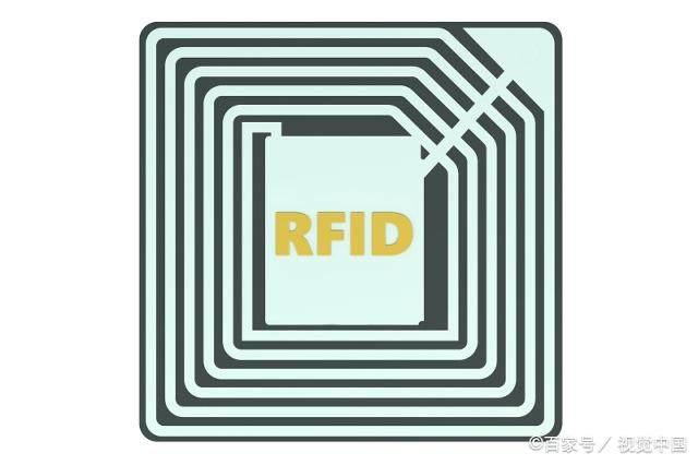RFID技术是什么?RFID的形成及其发展应用