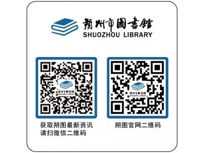 高频图书馆标签订制