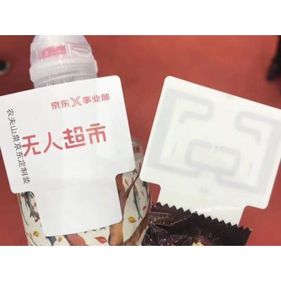 2018上海8月无人便利店展览会/无人超市展